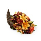 Harvest Comfort Cornucopia  From Stellar, your flower shop in Sylvania, OH